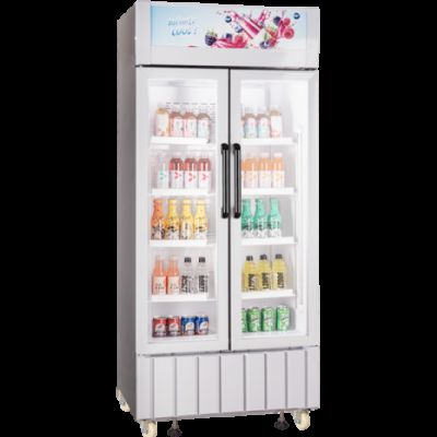 Made In China Refrigerator Manufacturer